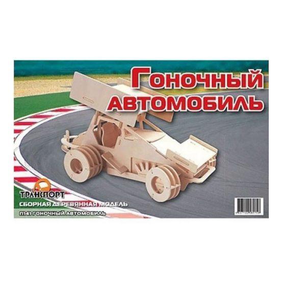 Сборная модель Гоночный автомобиль