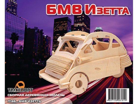 Сборная модель БМВ Изетта