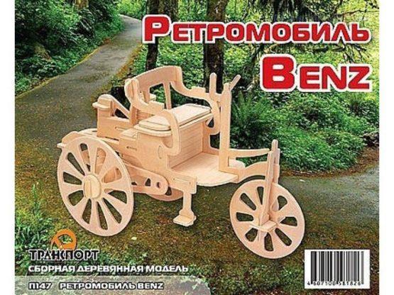 Сборная модель Ретромобиль Бенц