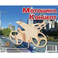 Сборная модель Мотоцикл-концепт