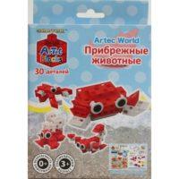 Конструктор ARTEC World «Прибрежные животные» коробка 30дет.