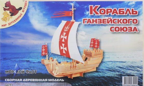 Сборная модель Корабль Ганзейского союза