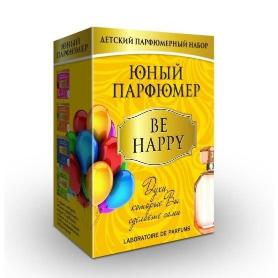 Юный Парфюмер «BE HAPPY»