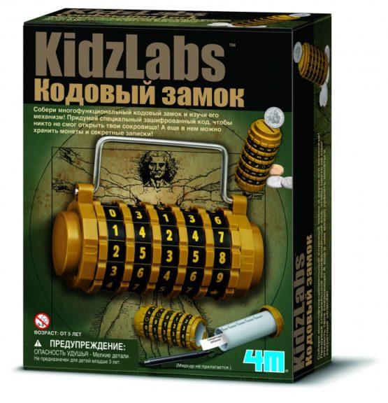 4M 00-03362 Кодовый замок