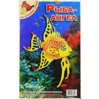Сборная модель Ангельская рыбка цветная