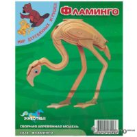 Сборная модель Фламинго
