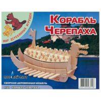 Сборная модель Корабль-черепаха