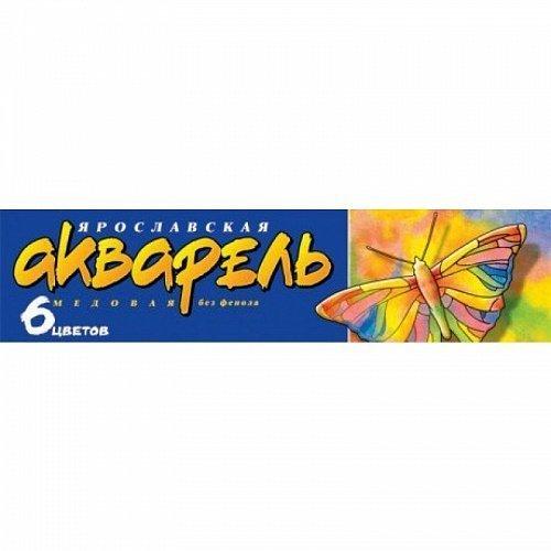 Ярославская акварель медовая 6 цвета без кисточки