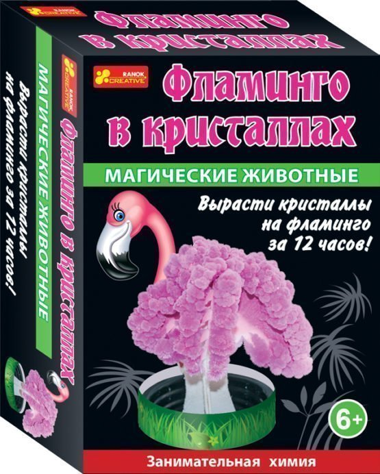 Фламинго в кристаллах — Занимательная химия