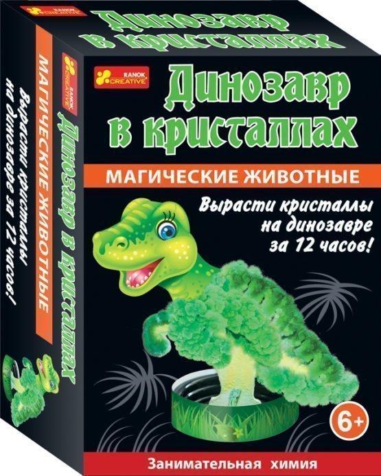 Набор для опытов «Динозавр в кристаллах»