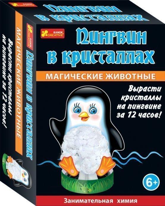 Пингвин в кристаллах — Занимательная химия