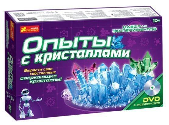 Набор для экспериментов «Опыты с кристаллами»