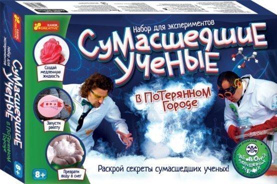 Набор для экспериментов «Сумасшедшие ученые в Потерянном городе»