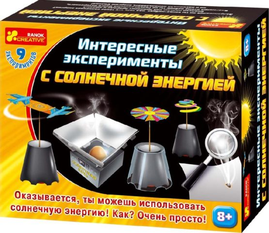 Набор для экспериментов Интересные эксперименты с солнечной энергией