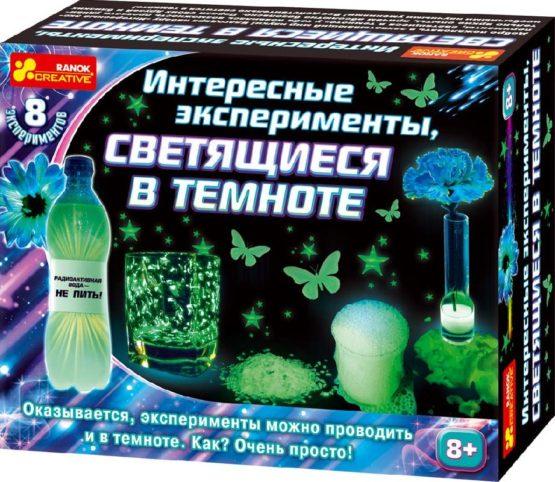 Набор для экспериментов Интересные эксперименты,светящиеся в темноте