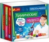 Набор для экспериментов «Химические чудеса»
