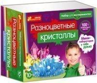 Набор для экспериментов «Разноцветные кристаллы»