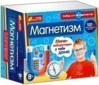 Научные игры «Магнетизм»