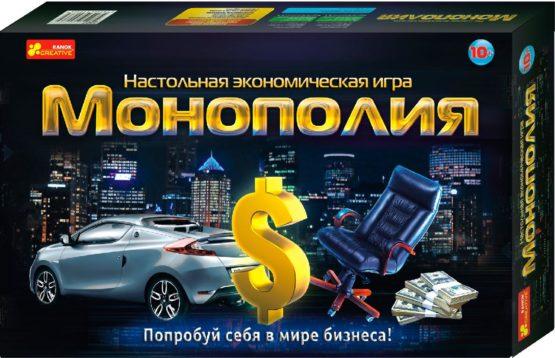 Настольные игры «Монополия»