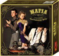 Настольные игры «Мафия»