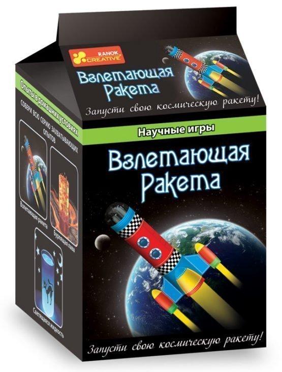 Научные игры «Взлетающая ракета»