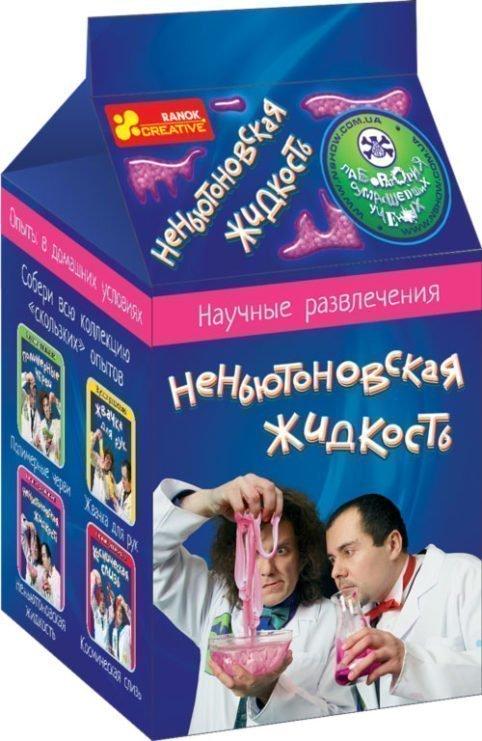 Научные игры «Неньютоновская жидкость»