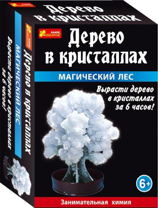 Набор для опытов «Дерево в кристаллах (белое)»