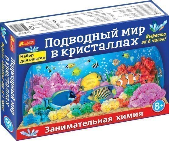 Набор для опытов «Подводный мир в кристаллах»
