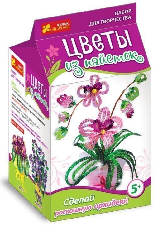 Набор для творчества, цветы из пайеток «Орхидея»