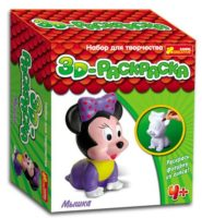 Мышка (Н) — 3D-раскраски