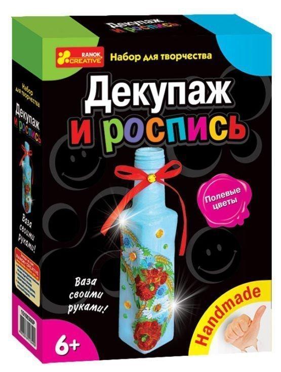 Наборы для творчества «Декупаж и роспись «Полевые цветы»