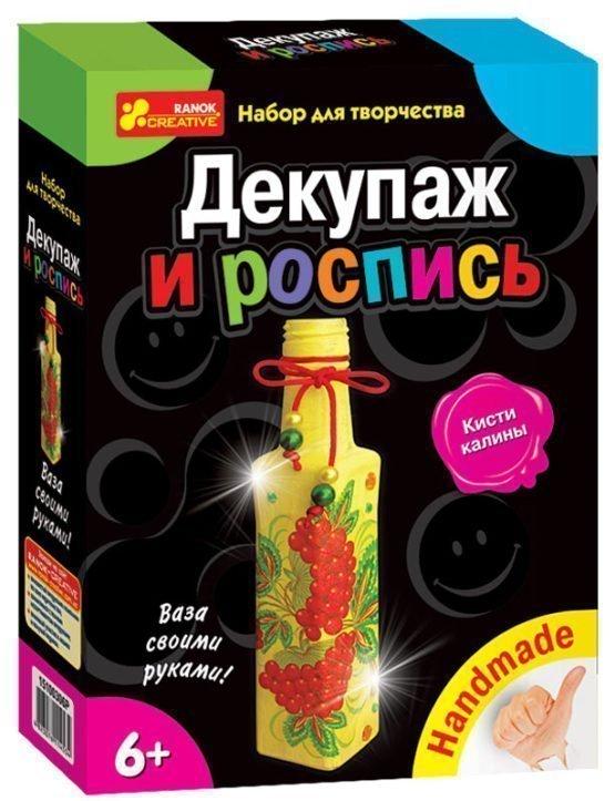 Набор для творчества «Декупаж и роспись «Калина Красная»