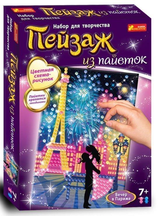 Наборы для творчества «Вечер в Париже»