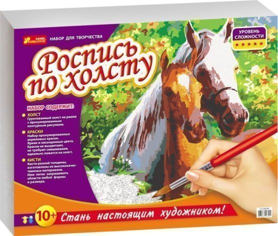 Лошади — Роспись по холсту