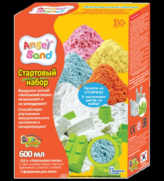 Набор песка для лепки с 2 формочками  Голубой 0,6л  (на русском языке)
