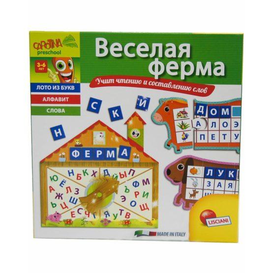 R53087 Обучающая игра ВЕСЕЛАЯ ФЕРМА