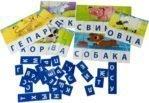 R55074 Обучающая игра МОИ ПЕРВЫЕ СЛОВА