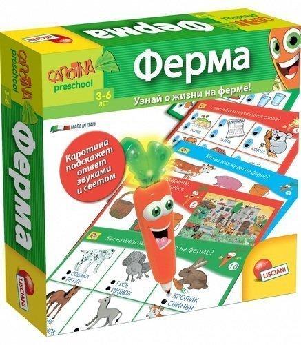 R55111 Обучающая игра ФЕРМА с интерактивной Морковкой