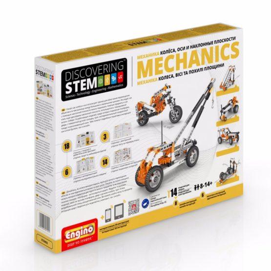 Конструктор ENGINO STEM02 DISCOVERING STEM. Механика: колеса, оси и наклонные плоскости