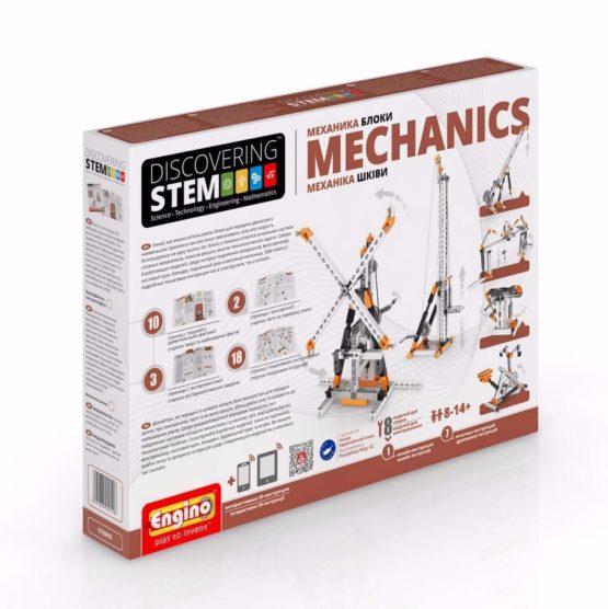 Конструктор ENGINO STEM03 DISCOVERING STEM. Механика: блоки