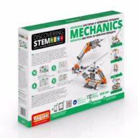 Конструктор ENGINO STEM05 DISCOVERING STEM. Механика: шестерни и червячные передачи