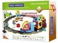 Магнитный конструктор МАГНИКОН МК-68 Железная дорога