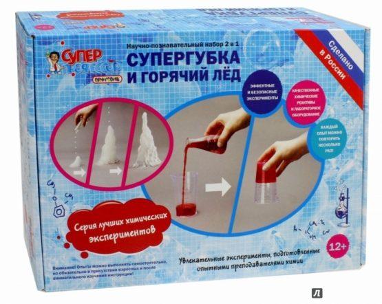 X009 Серия лучших химических экспериментов «Супергубка и Горячий лёд»