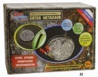 X015 Серия лучших химических экспериментов «Битва металлов»