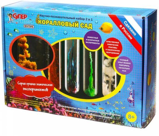 X016 Серия лучших химических экспериментов «Коралловый сад»