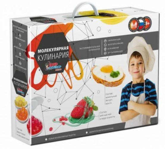 X018 Серия лучших химических экспериментов «Молекулярная Кулинария»