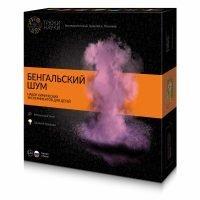 Z005 Набор химических экспериментов для детей «Бенгальский Шум»