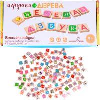 Веселая азбука, русский алфавит с картинками (126шт в наборе)