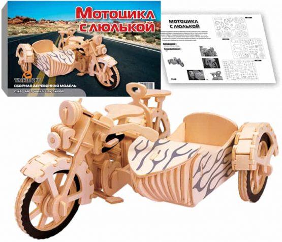 Мотоцикл с люлькой