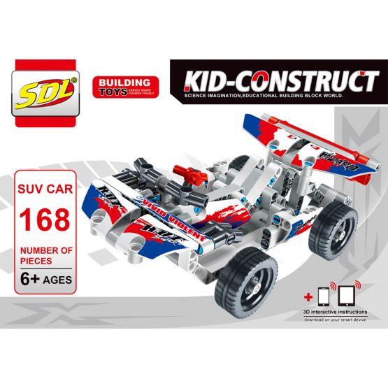 Базовый 3D-Конструктор SDL KID-CONSTRUCT «Кроссовер белый, 168 деталей»